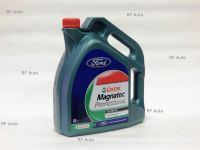 Масло Ford Castrol Magnatec Professional A5 5W30 5L